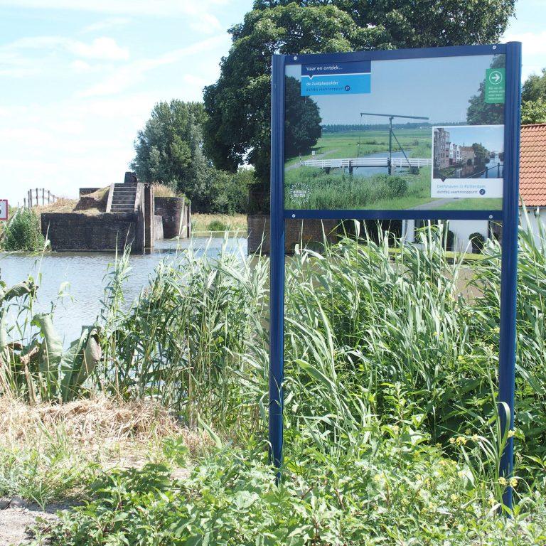 Rottereclame aan de IJssel (Snellesluis)