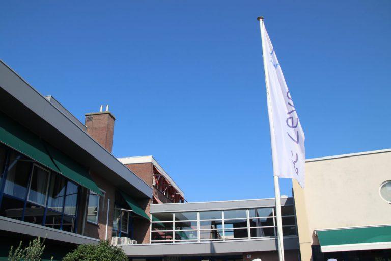 Stichting de Zevenster fuseert met WelThuis