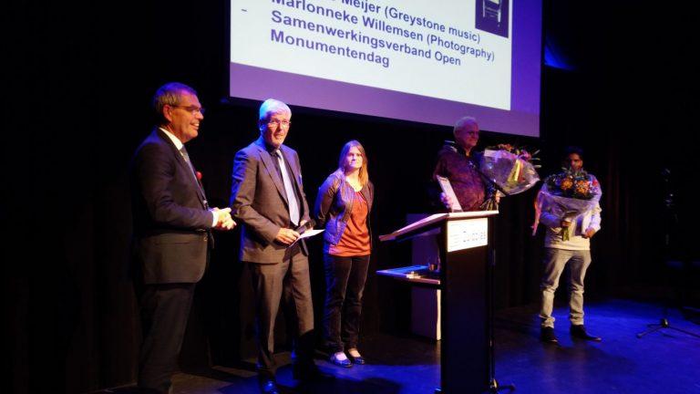 Stichting Molen Kortenoord, Leefgoed de Olifant en Zevenhuizensche IJsclub genomineerd voor cultuurprijs 2020