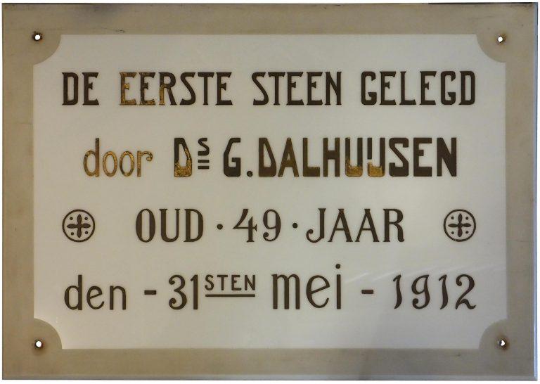Steen 'komkommerkerk' nu in Oudheidkamer