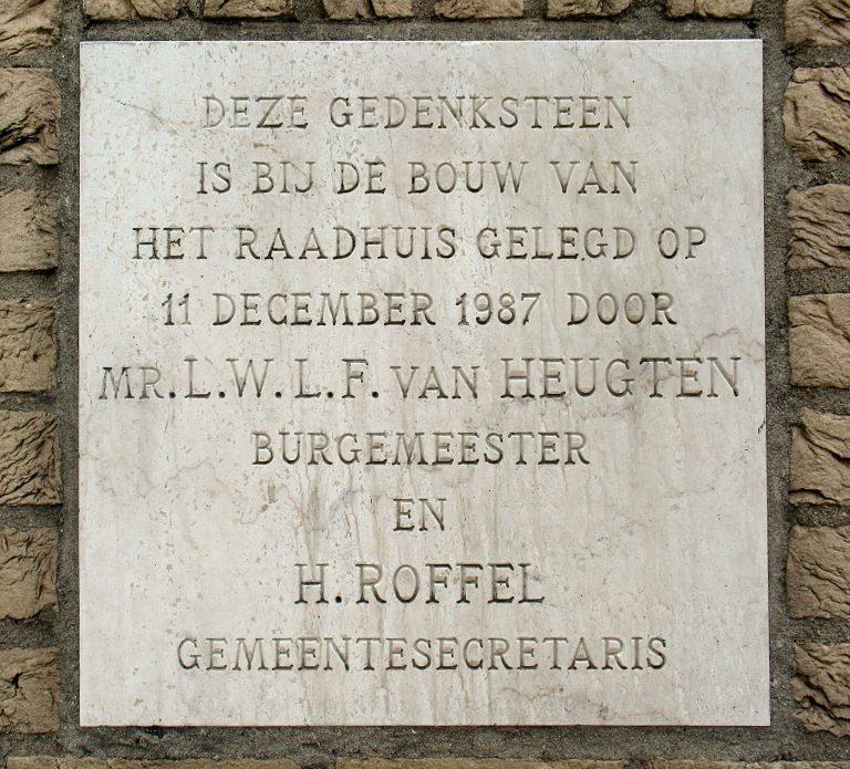 1e steen Raadhuis Nieuwerkerk aan den IJssel